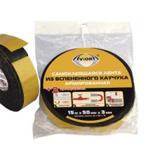Лента клейкая односторонняя усиленная на основе вспененного резинопластика (каучука) AVIORA 50мм/3М