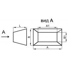 Переход прямоугольное сечение на прямоугольное сечение (центральный, тип 1)