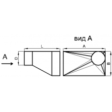 Переход прямоугольное сечение на круглое сечение (угловой правый, тип 2)