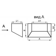 Переход прямоугольное сечение на прямоугольное сечение (односторонний, тип 4)